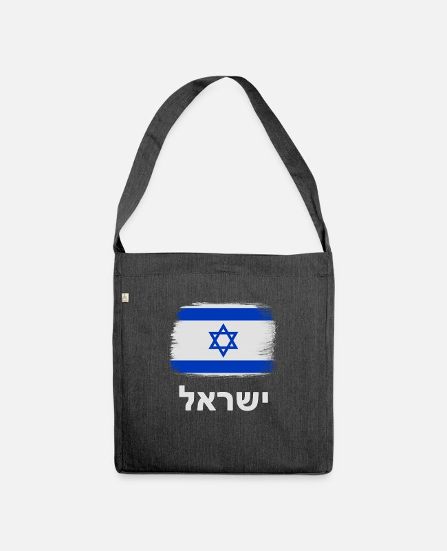 Gaza Bags & Backpacks - Israel flag with star of David Hebrew - Shoulder Bag recycled heather black