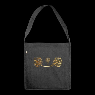 Hadith the prayer - Shoulder Bag made from recycled material