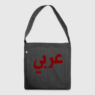 ARAB - Shoulder Bag made from recycled material