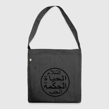 Love Peace Wisdom Life - Writing in Arabic - Schultertasche aus Recycling-Material