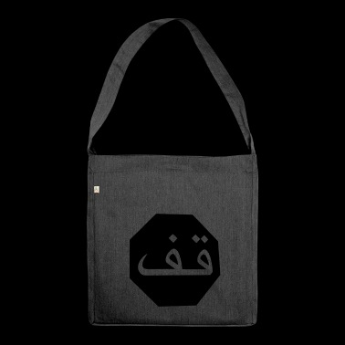 Stop Arabic - Shoulder Bag made from recycled material