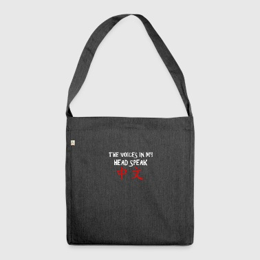 My heart speaks Chinese funny sayings - Shoulder Bag made from recycled material