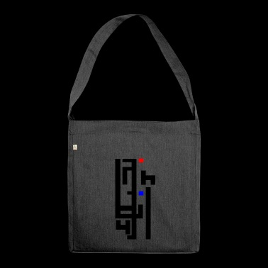 Arabic - Shoulder Bag made from recycled material