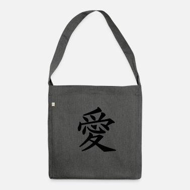 Kanji Love Kanji / Love Kanji - Shoulder Bag made from recycled material