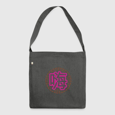Chinese Symbols Chinese Symbol Gift Christmas - Shoulder Bag made from recycled material