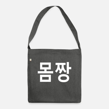 Sexy Bella Kpop Funny Slang Quote String Thongs Panties Underwears For Kpop Korea Fans Lovers ټ✔Momjjang-Korean equivalent for Sexy Fit body✔ټ - Shoulder Bag recycled