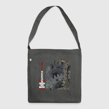 SLOW GEARS - Shoulder Bag made from recycled material