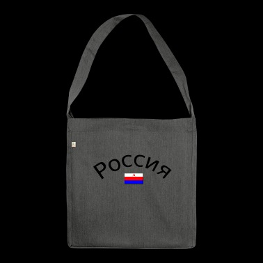 Russian Russia Russian Russian Russia - Shoulder Bag made from recycled material