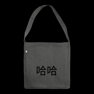 Laugh - Shoulder Bag made from recycled material