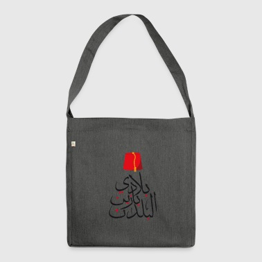 Name in Arabic - Shoulder Bag made from recycled material