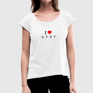 Katakana WonderLang - I Love Katakana (painted) - Women's T-Shirt with rolled up sleeves