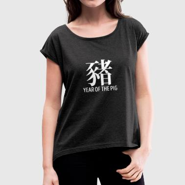 Year Of The Pig TShirt Chinese Hanzi Pig Symbol - Women's T-Shirt with rolled up sleeves