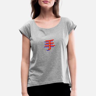 Kanji Japanese kanji 手 - Women's Rolled Sleeve T-Shirt