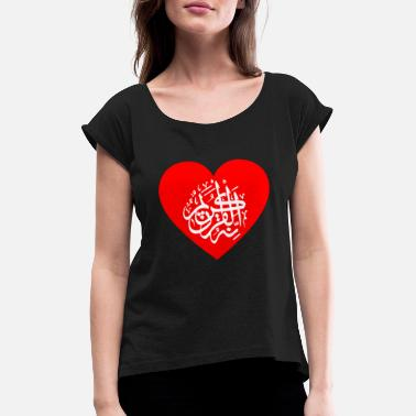 Koran Heart for Allah, Islam, Muslims, Koran and Mohammed - Women's Rolled Sleeve T-Shirt