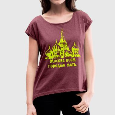 Mother City Москва всем городам мать / Moscow mother a. Cities - Women's T-Shirt with rolled up sleeves