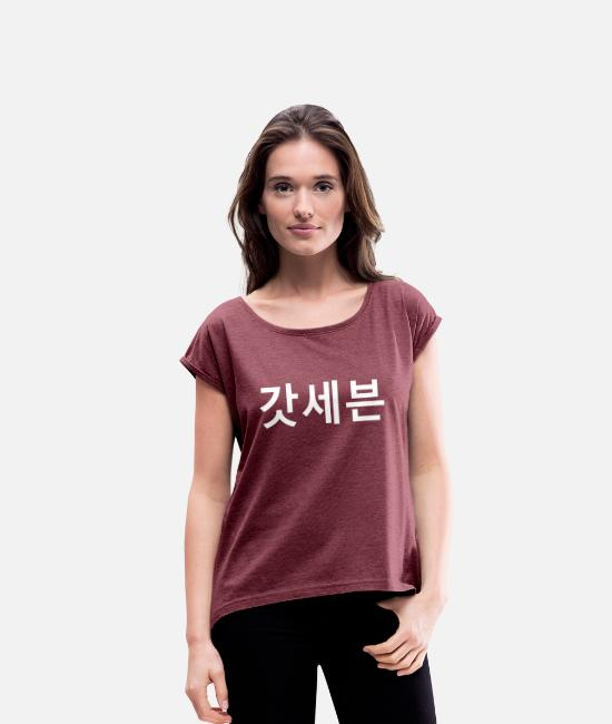 Secret T-Shirts - ♥♫GOD7 Rules-I Love KPop♪♥ - Women's Rolled Sleeve T-Shirt heather burgundy