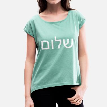 Shalom shalom - Women's T-Shirt with rolled up sleeves