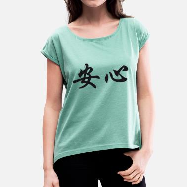 Peace of mind Japanese design - Women's T-Shirt with rolled up sleeves