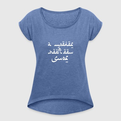 A mother has a mustache - Women's T-shirt with rolled up sleeves