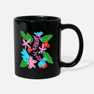 Happy Birthday Happy Birthday, Geburtstag! Mit Blumen - Tasse