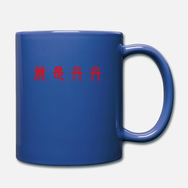 Chinese Characters Chinese characters - Full Colour Mug