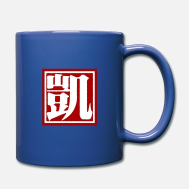 Chinese Kai chinese chinese - Full Colour Mug