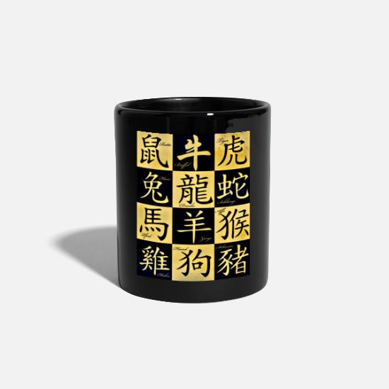 Sign Mugs & Drinkware - Chinese Horoscope - Astrology - Zodiac Sign - Mug black