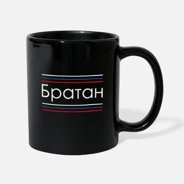 Bratan Russian brother - Mug