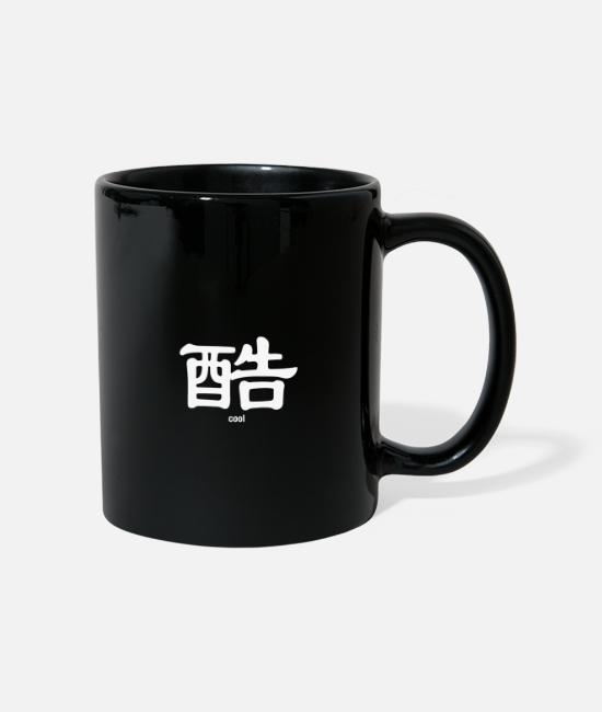 Chinese Sign Mugs & Drinkware - Cool in Chinese characters - Mug black