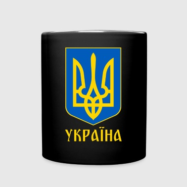 UKRAINE - Full Colour Mug