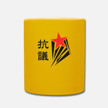 Asiatique Pop asiatique - Mug uni