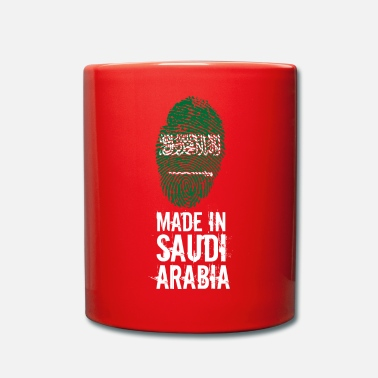 Arabia Made In Arabia Saudita / Arabia Saudita - Tazza monocolore
