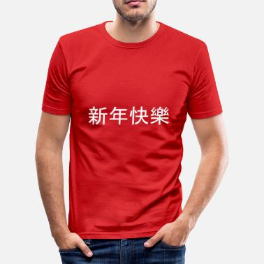 Happiness New Year on Classic Chinese New Year - Men's Slim Fit T-Shirt