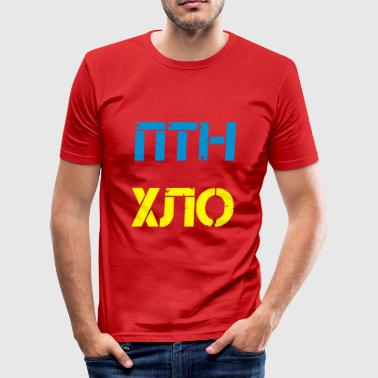 Putin - Herre Slim Fit T-Shirt