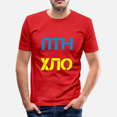 Putin - Slim Fit T-skjorte for menn
