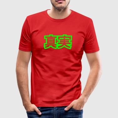 Sanning - Slim Fit T-shirt herr