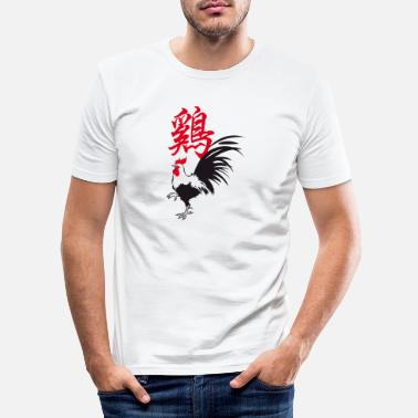 China THE YEAR OF THE ROOSTER - (Chinese zodiac) - Men's Slim Fit T-Shirt