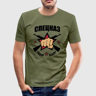 127 Speznas Logo Sterne Spetsnaz Спецназ Russia - Männer Slim Fit T-Shirt