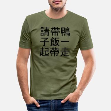 China China Chinese lettertype Rijst met eend Azië - Mannen slim fit T-shirt