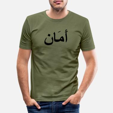 Integratie arabic for peace (2aman) - Mannen slim fit T-shirt