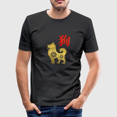 Nouvel An Chinois Nouvel an chinois 2018 - T-shirt près du corps Homme