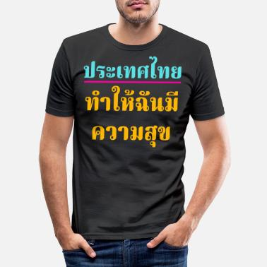 Sprache Thailand macht mich happy - in Thai - Männer Slim Fit T-Shirt