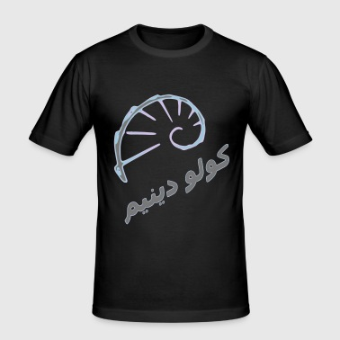 Arabic Kulo Denim - Männer Slim Fit T-Shirt