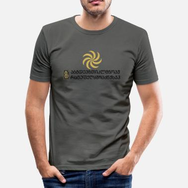 Georgian Borjgala Alphabet - Men's Slim Fit T-Shirt