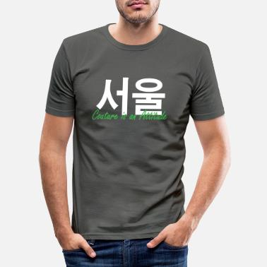 Couture Korea Couture - Couture on asenne - Miesten slim fit t-paita