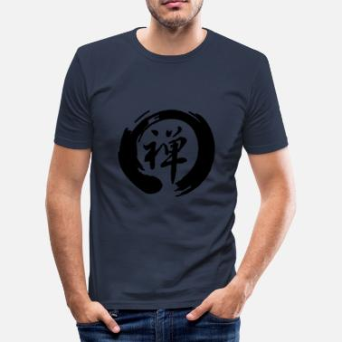 Buddha Buddhism Dhyana Buddhism Sun T-Shirt - Men's Slim Fit T-Shirt