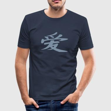 Chinese Symbol - Men's Slim Fit T-Shirt