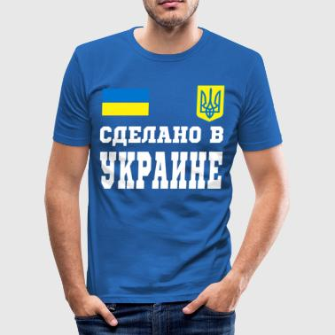 Ukraina made in ukraina - Männer Slim Fit T-Shirt