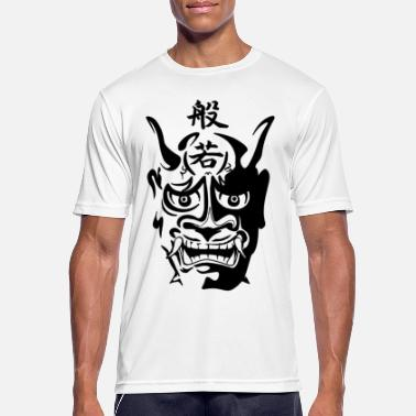 Oriental Hannya Mask (Black) - Men's Breathable T-Shirt