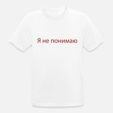 Roter Russisch Verstehe ich nicht auf russisch - Männer Sport T-Shirt 89a718a52ada2